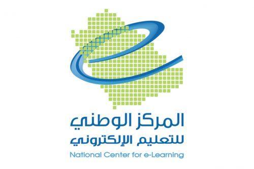 المركز الوطني للتعليم الإلكتروني يوفر وظيفة شاغرة بمجال الترجمة بالرياض